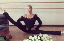 Анастасия Волочкова слила в Сеть свое  фото