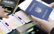 """""""Фонд будущего"""" для украинцев: в Раду внесли законопроект по обещаниям Зеленского"""
