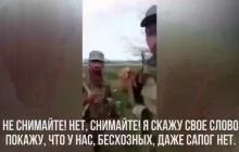 Армянские военные устроили бунт на фронте: у них нет продовольствия, амуниции и вооружения