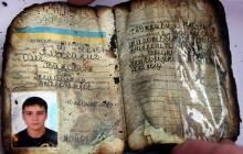 Украина простилась с погибшим в 2014 году Олегом Алексаничем: боец дал мощный отпор боевикам и погиб как настоящий Герой - фото