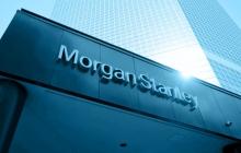 Мультимиллиардная Morgan Stanley покидает российский рынок из-за санкций: инвестиционные потери РФ поражают