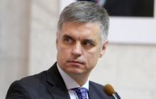 Официально: назван преемник уволенного с должности вице-премьера Вадима Пристайко