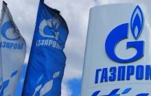 """""""Газпром"""" вновь проиграл суд, в этот раз на 1,5 млрд Польше: Кремль пока не комментирует очередное поражение"""