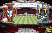 Евро-2020. Португалия - Украина. Прямая онлайн-трансляция футбольного матча