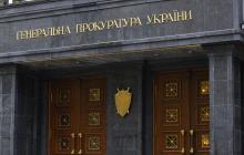 Большие неприятности из-за отмененного закона: ГПУ взялась за Конституционный суд