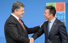 Украина и НАТО – надежные союзники и партнеры, которые противостоят общим вызовам, - Расмуссен