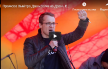 """В Беларуси требуют похоронить Россию, """"ихтамнетов"""" и всех тех, кто убивает украинцев: видео"""