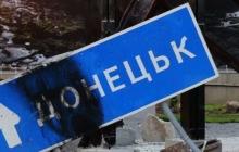 """Соцсети сообщили о сильном взрыве в Донецке: """"Все выгорело до тла, взорвали людей, может быть много погибших"""""""
