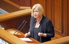 Об этом кричит только Украина: Красный Крест должен иметь доступ в тюрьмы на оккупированных зонах – Геращенко