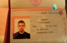 Иракские военные показали десятки российских паспортов боевиков ИГИЛ после зачистки университета Мосула: кадры