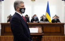 Порошенко в суде рассказал о давлении обвинения на свидетеля