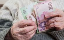 В Украине массово повысят пенсии уже с 1 апреля: кому и сколько доплатят