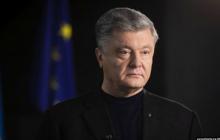 """Порошенко о мощном """"сигнале"""" Кремлю от США: """"Очень своевременная поддержка Украины"""""""