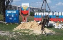 Первомайск в беде: штаб АТО выступил с экстренным сообщением о кровавых планах российских гибридных войск