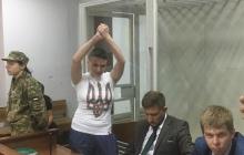 Столичный суд не выпустил на волю одиозную Савченко