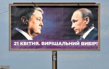 Порошенко против Путина - реакция официального Кремля