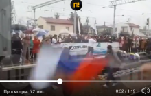 Первый поезд из Москвы в Крым: оккупанты показали, что произошло на вокзале, - видео