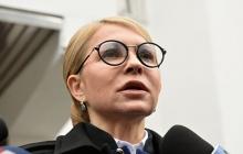 Почему запись Тимошенко с Коломойским подлинная: стало известно, на какой шаг пошла Юля после разговора - видео