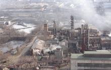 """В Донецке прогремели взрывы: """"Что-то сильно рвануло на металлургическом заводе, пошло белое облако"""""""