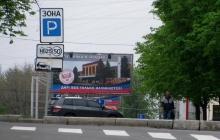 В Донецке прогремел страшный взрыв: напуганные горожане в панике обсуждают случившееся и рассказывают об ущербе – подробности