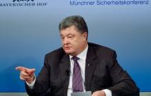 """""""Плодотворная конференция в Мюнхене: Украина получила поддержку всех цивилизованных стран"""", - журналист рассказал, как мировое сообщество отреагировало на признание Кремлем """"паспортов"""" террористов из ОРДЛО"""