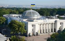 """Новый Избирательный кодекс Украины: какие """"сюрпризы"""" нас поджидают в 2020 году"""