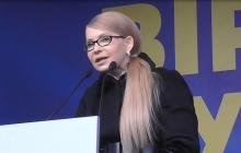 В САП и НАБУ сделали заявление относительно будущего Тимошенко