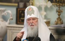 Филарета отстранили от ПЦУ - скандал набирает обороты