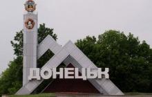 В Донецке при обстреле Петровки ранен один мирный житель