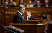 Туск заговорил на украинском языке из-за уважения к Порошенко - блогер