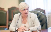 """Гонтарева о будущем экономики: """"Украина превращается в балаган, инвесторы все видят"""""""