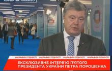 """Экстренное заявление Порошенко: """"Прошу вас, не делайте этого"""""""