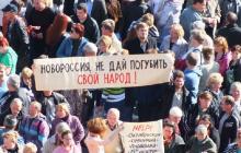 Сепаратисты на Донбассе взвыли от России и хотят возвращения Украины: ситуация в Донецке и Луганске в хронике онлайн