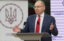 Глава Минздрава заявил об усилении карантина в городах Украины: список ограничений