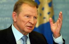 """Кучма сделал громкое заявление о """"формуле Штайнмайера"""" и подтвердил опасения украинцев"""