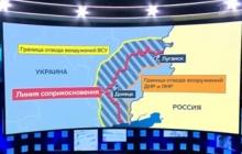 """На росТВ заявили о том, что хотят уничтожить Украину: """"Нужен военный разгром"""", – громкие кадры"""