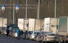 """На границе с Румынией ВО """"Свобода"""" блокирует российские грузовики – пресс-служба партии"""