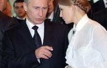 """""""Удобный"""" президент для Кремля: Венедиктов считает Тимошенко лучшим переговорщиком для Путина"""