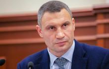 В Киеве усиливают карантин - Кличко разъяснил подробности решения Кабмина
