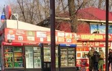 """""""Война войной, а обед – с шаурмой. Вот кто приехал воевать на Донбасс"""": блогер показал  редкую подборку кадров из оккупированного Донецка"""