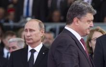 Порошенко и Путин будут игнорировать друг друга в Париже - источник