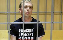 Иван Голунов на свободе: Кремль испугался восстания и снял обвинения с журналиста - подробности и кадры
