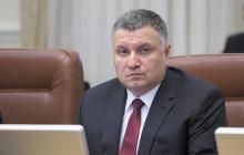 После рекомендаций Порошенко Аваков и МИД выступили с обращением к Австралии