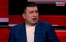 """Беглый Марков на росТВ отличился циничным высказыванием об Украине: """"По сути, это были поминки"""""""