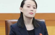 Сестра Ким Чен Ына Ким Е Чжон после смерти брата может возглавить КНДР: биография возможной преемницы вождя
