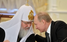 Спецслужбы Путина вербуют людей поджигать храмы Московского патриархата в Украине: СБУ разоблачила дикую схему