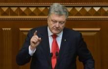 """Порошенко сильно осадил Кремль: """"Мы закончили время Российской империи и не будем просить разрешение у Путина"""""""