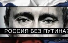 """""""Евросоюз должен думать про Россию после Путина"""", - аналитик России и СНГ в министерстве обороны США Джюберг"""