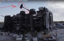 Видео разгрома российских военных в Сирии: Москва до сих пор не может прийти в себя