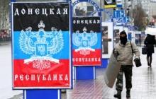 """Житель Донецка: """"Хочется выть, нервы у всех уже ни к черту - а так в Донецке все """"стабильно"""", завидуйте молча"""""""